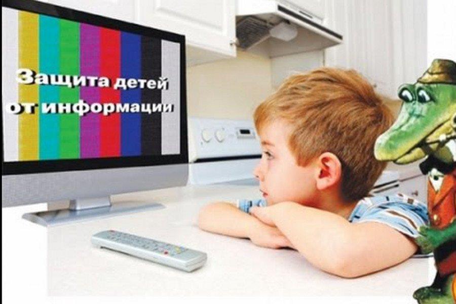Защита компьютера от порнографии